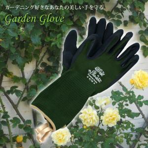 /代引不可/メール便/With Garden Premium Series ガーデングローブ フォレスタ モスグリーン|baroness