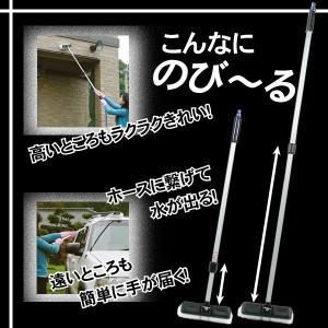 タカギ 伸縮型パチット洗車ブラシ G271 baroness