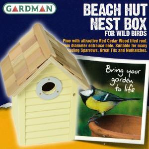 英国GARDMAN(ガードマン) ビーチハット ネストボックス(巣箱) クリームイエロー baroness