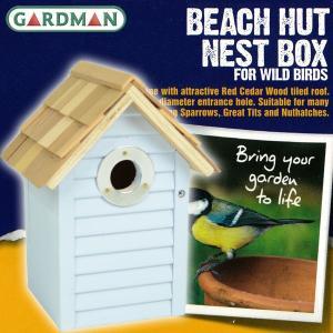 英国GARDMAN(ガードマン) ビーチハット ネストボックス(巣箱) ブルー baroness