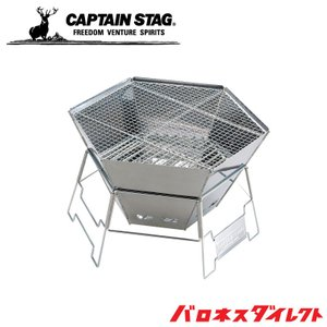 CAPTAIN STAG(キャプテンスタッグ)...の関連商品9