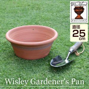 英国 Whichford(ウィッチフォード) RHS ウィズリー ガーデナーズ パン 直径25センチ(約8号鉢)のテラコッタ|baroness