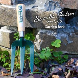 英国ブランド Spear&Jackson カウンティ ガーデンフォーク|baroness