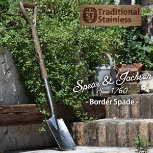 /スコップ・シャベル/英国ブランド Spear&Jackson トラディショナル ボーダー ステンレススコップ 中サイズ|baroness
