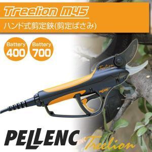/代引不可/送料無料/ニッカリ PELLENC(ペレンク) トリリオン ハンド式剪定鋏(剪定ばさみ) TREELION M45