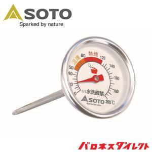 SOTO(ソト) スモーカー(燻製)用温度計|baroness