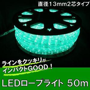 /送料無料/LEDロープライト(チューブライト)1800球/50m グリーン 13mm2芯タイプ|baroness