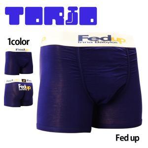 【TORIO】遊び心とユーモアいっぱいの人気のアンダーウェア  *ユーモアいっぱいのデザイン 暗闇で...