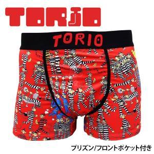 TORIO(トリオ) ボクサーパンツ メンズ プリズンRED(フロントポケット付き)  メール便対応 プレゼント ギフト|barouge