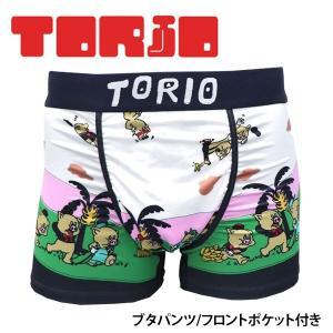 TORIO(トリオ) ボクサーパンツ メンズ ブタパンツ(フロントポケット付き) メール便対応 プレゼント ギフト|barouge