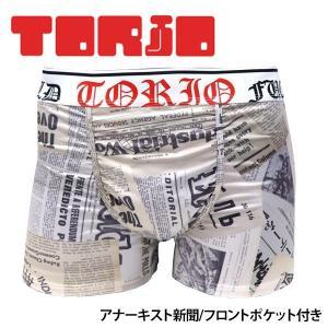 TORIO(トリオ) ボクサーパンツ メンズ アナーキスト新聞 メール便対応 プレゼント ギフト|barouge