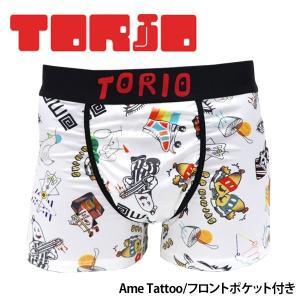 TORIO(トリオ) ボクサーパンツ メンズ Ame Tattoo メール便対応 プレゼント ギフト|barouge