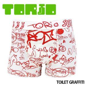 TORIO トリオ  ボクサーパンツ メンズ TOILET GRAFFITI フロントポケット付き メール便対応 プレゼント ギフト|barouge
