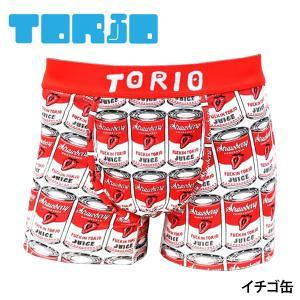 TORIO トリオ  ボクサーパンツ メンズ イチゴ缶 フロントポケット付き メール便対応 プレゼント ギフト|barouge