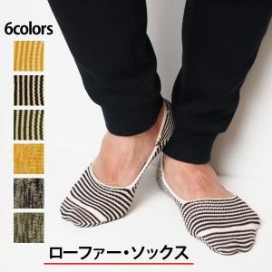 靴下 ローファー ソックス メンズ レディース 男女兼用 メール便対応|barouge