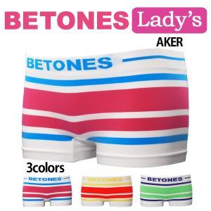 BETONES ビトーンズ レディース ボクサーパンツ ショーツボクサー AKER メール便対応 プレゼント ギフト|barouge