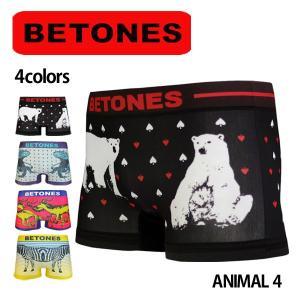 BETONES ビトーンズ ボクサーパンツ メンズ ANIMAL4 メール便対応 プレゼント ギフト|barouge