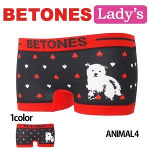 BETONES ビトーンズ レディース ボクサーパンツ ショーツボクサー ANIMAL4(クマ) メール便対応 プレゼント ギフト|barouge