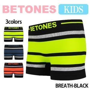 BETONES(ビトーンズ) キッズ ボクサーパンツ BREATH-BLACK メール便対応 プレゼント ギフト|barouge