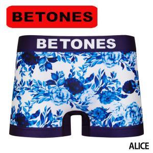 BETONES ビトーンズ ボクサーパンツ メンズ ALICE メール便対応 プレゼント ギフト|barouge