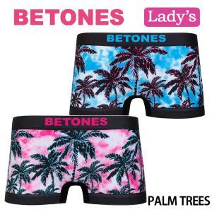BETONES(ビトーンズ) レディース ボクサーパンツ ショーツボクサー PALM TREES メール便対応 プレゼント ギフト|barouge