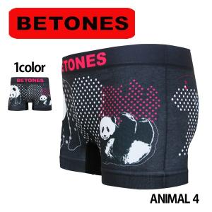 BETONES ビトーンズ ボクサーパンツ メンズ ANIMAL4 ( パンダ ) メール便対応 プレゼント ギフト|barouge