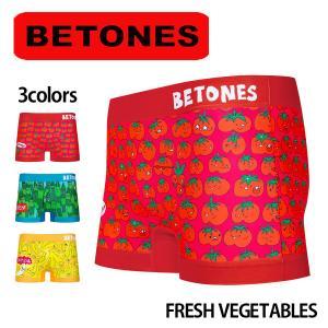 BETONES ビトーンズ ボクサーパンツ メンズ FRESH VEGETABLES メール便対応 プレゼント ギフト|barouge