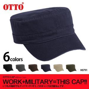 ワークキャップ ミリタリーキャップ メンズ レディース OTTO(オットー) H0791 帽子 男女兼用 メール便対応|barouge