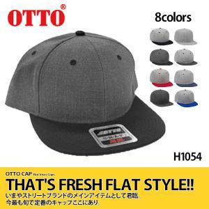キャップ メンズ レディース フラットバイザー OTTO(オットー) H1054 帽子 男女兼用|barouge