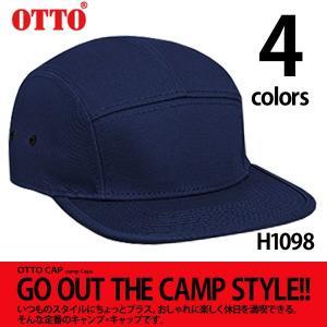 キャンプキャップ メンズ レディース OTTO(オットー) H1098 帽子 男女兼用|barouge