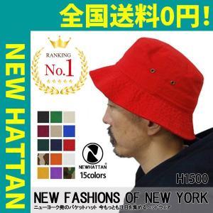 NEWHATTAN(ニューハッタン) キャップ 帽子 バケッ...