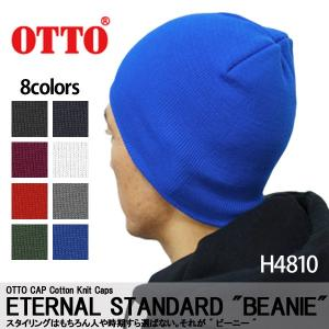 ニット帽 メンズ レディース シングルニット OTTO(オットー) H4810 男女兼用 メール便対応|barouge