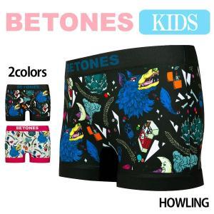BETONES(ビトーンズ) キッズ ボクサーパンツ HOWLING メール便対応 プレゼント ギフト|barouge