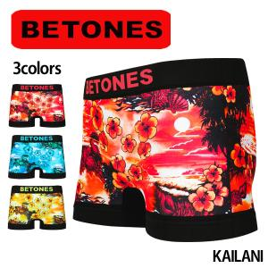 BETONES ビトーンズ ボクサーパンツ メンズ KAILANI メール便対応 プレゼント ギフト|barouge