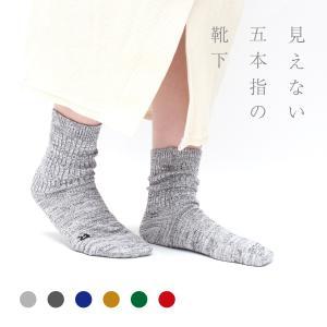 靴下 メンズ レディース 5本指 見えない五本指の靴下 ダマスキーナ/DAMASQUINA レギュラーサイズ フリーサイズ ユニセックス|barouge