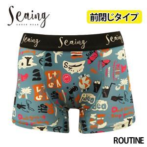 Seaing シーイング ボクサーパンツ ROUTINE 水陸両用 メンズ メール便対応 プレゼント ギフト|barouge