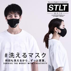 マスク 洗える STLT サテライト 黒色 ブラック グレー リバーシブル 在庫あり(土・日・祝はお休み)|barouge