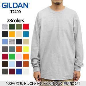 GILDAN ( ギルダン ) ロンT ウルトラコットン 長袖 Tシャツ メンズ 6.0オンス メー...