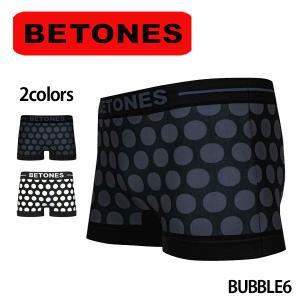 BETONES ビトーンズ ボクサーパンツ メンズ BUBBLE6 メール便対応 プレゼント ギフト|barouge