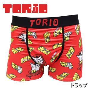 TORIO(トリオ) ボクサーパンツ メンズ トラップ メール便対応 プレゼント ギフト|barouge