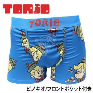 TORIO(トリオ) ボクサーパンツ メンズ ピノキオ(フロントポケット付き)  メール便対応 プレゼント ギフト|barouge