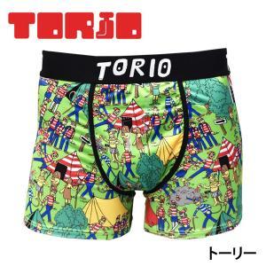 TORIO トリオ  ボクサーパンツ メンズ トーリー フロントポケット付き メール便対応 プレゼント ギフト|barouge