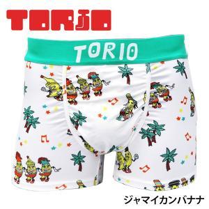 TORIO トリオ  ボクサーパンツ メンズ ジャマイカンバナナ フロントポケット付き メール便対応 プレゼント ギフト|barouge