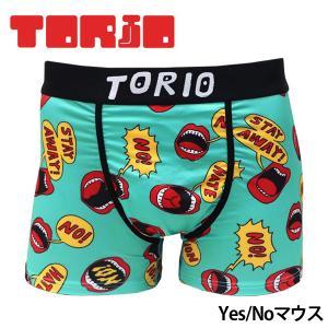 TORIO トリオ  ボクサーパンツ メンズ Yes/Noマウス フロントポケット付き メール便対応 プレゼント ギフト|barouge