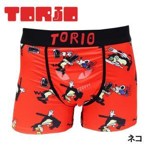 TORIO トリオ  ボクサーパンツ メンズ ネコ フロントポケット付き メール便対応 プレゼント ギフト|barouge