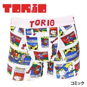 TORIO トリオ  ボクサーパンツ メンズ コミック フロントポケット付き メール便対応 プレゼント ギフト|barouge