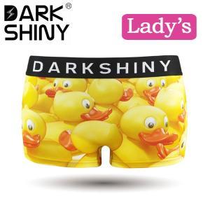 DARKSHINY ( ダークシャイニー ) ボクサーパンツ YELLOW DUCK レディース メール便対応 プレゼント ギフト|barouge