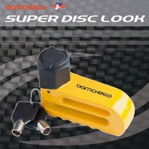 """Barrichello(バリチェロ) からライダーの快適性を追及した商品の第四弾 """"スーパーディスク..."""