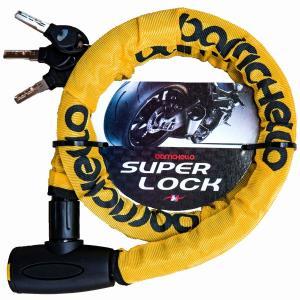 Barrichello(バリチェロ) スーパーロック φ(直径)22mm×1200mm ワイヤーロッ...
