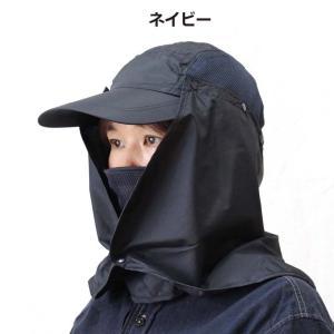 紫外線 UVカット 帽子 紫外線防止 熱中症対策グッズ 日焼け防止 紫外線対策 3way フェイスカバー 付き 日よけカバー 日よけ帽子 メッシュ&首元ガード仕様 barsado2